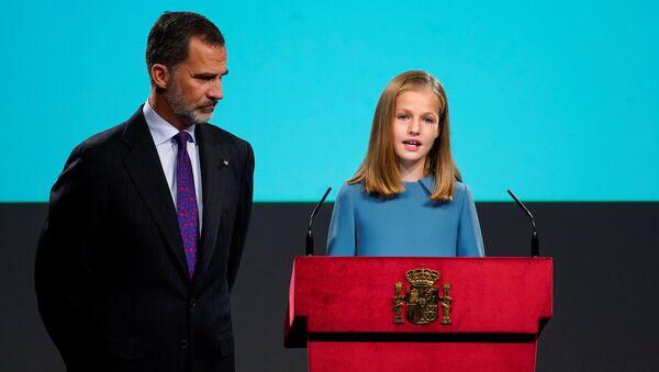 La infanta Leonor de Borbón habla en un acto público - Sputnik Mundo
