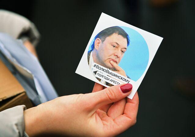 Campaña a favor de liberación de Kiril Vishinski