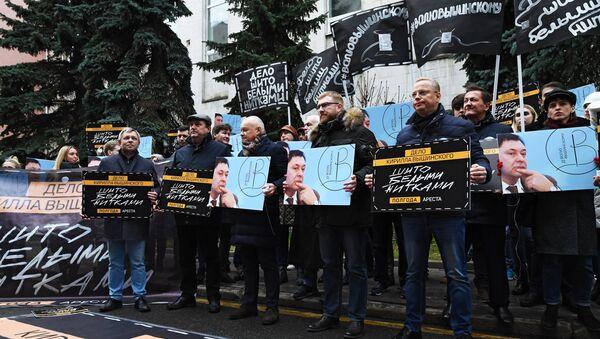 Un mitin en apoyo a Vishinski frente a embajada de Ucrania en Moscú - Sputnik Mundo