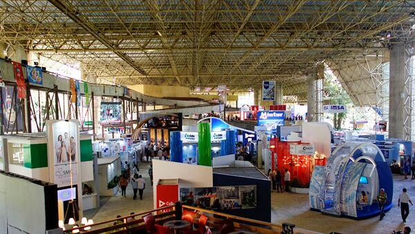 Un pabellón en la 36 Feria Internacional de la Habana - Sputnik Mundo