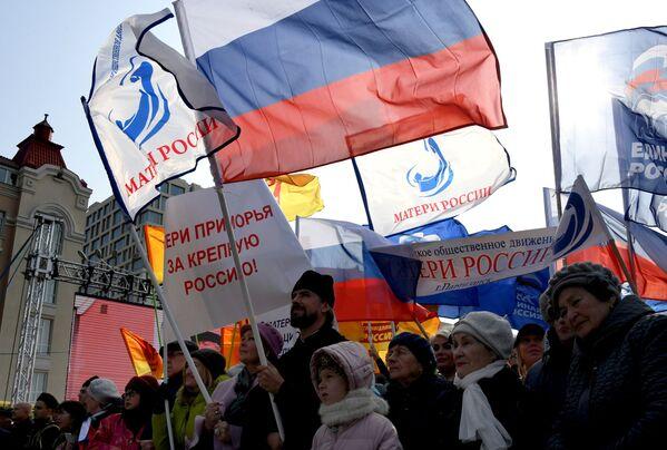 Rusia celebra el Día de la Unidad Popular - Sputnik Mundo