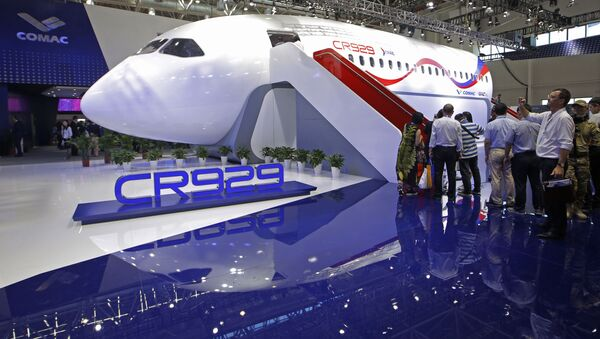 El salón aeronáutico más importante de China - Sputnik Mundo
