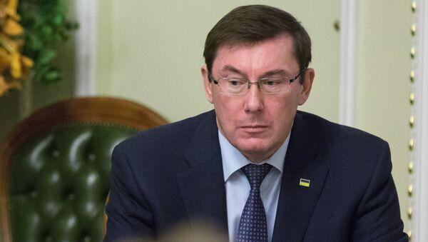 Yuri Lutsenko, el fiscal general de Ucrania - Sputnik Mundo