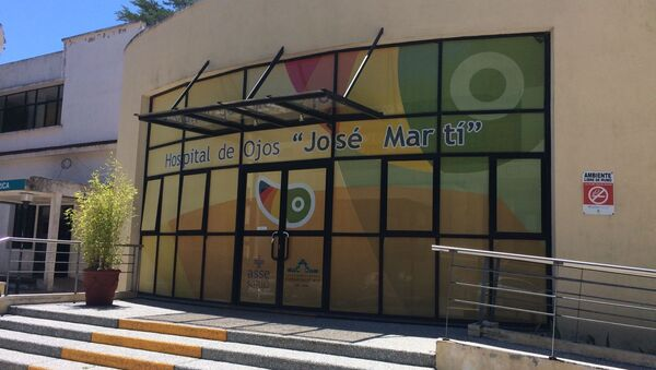 Hospital de Ojos José Martí en Uruguay - Sputnik Mundo
