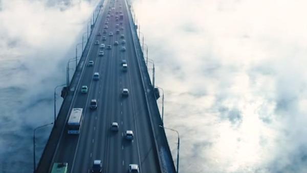 Una niebla 'apocalíptica' se cierne sobre un puente en Rusia - Sputnik Mundo