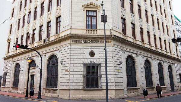 Ministerio Público - Fiscalía de la Nación, Lima, Perú - Sputnik Mundo