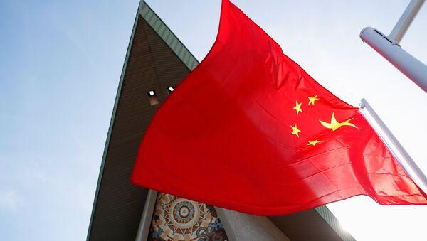 La bandera de China en la cumbre APEC - Sputnik Mundo