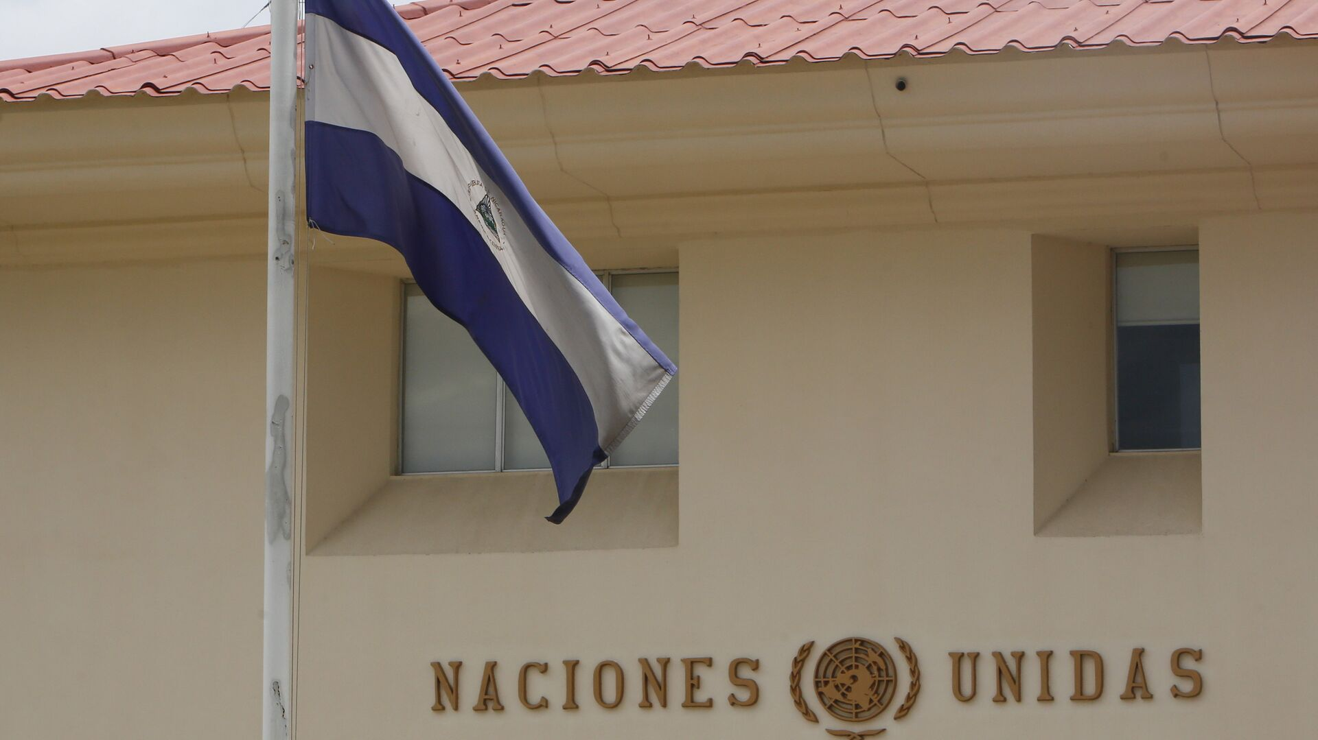 Bandera de Nicaragua - Sputnik Mundo, 1920, 22.06.2021
