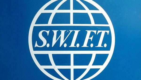 El logo de la Society for Worldwide Interbank Financial Telecommunication (SWIFT) - Sputnik Mundo