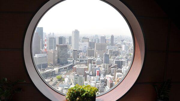 Osaka, Japón - Sputnik Mundo