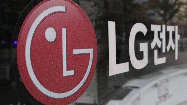 Logo de LG - Sputnik Mundo