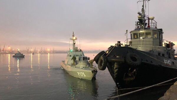 Los buques ucranianos Berdiansk y Yani Kapu, detenidos por los guardacostas rusos - Sputnik Mundo