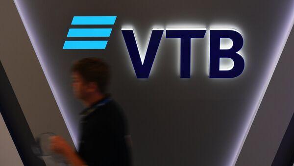 Logo del banco ruso VTB - Sputnik Mundo