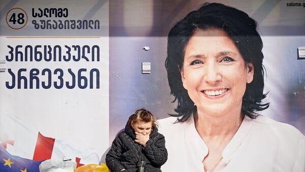 Cartel electoral de la candidata independiente a la presidencia de Georgia, Salome Zurabishvili - Sputnik Mundo