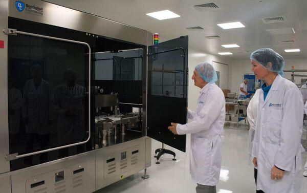 El Instituto Latinoamericano de Biotecnología Mechnikov - Sputnik Mundo