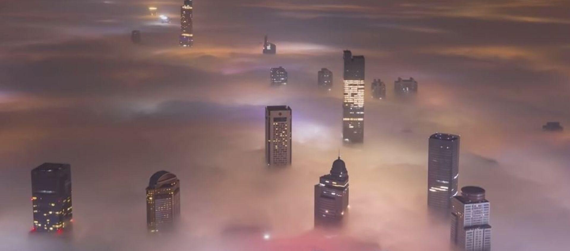 La niebla 'se traga' una ciudad china - Sputnik Mundo, 1920, 30.11.2018