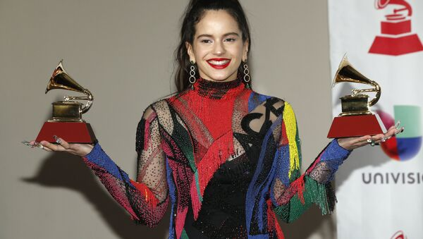 Rosalía, cantante española - Sputnik Mundo