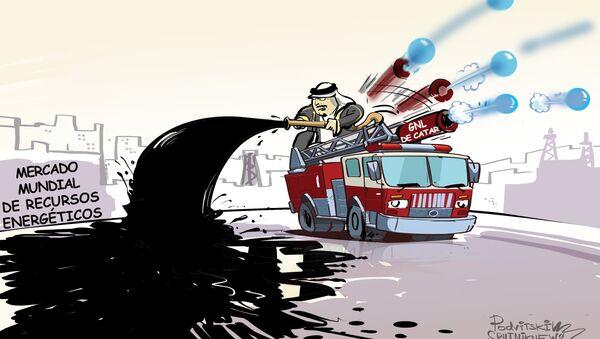 A Catar ya no le importa el petroleo - Sputnik Mundo