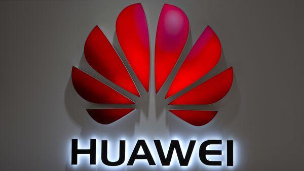 El logo de Huawei (archivo) - Sputnik Mundo