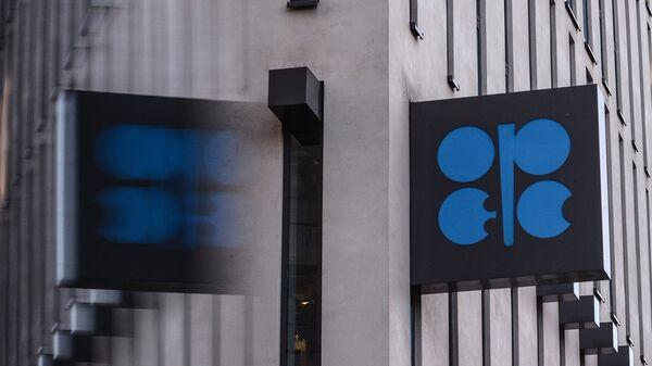 Logo de OPEP - Sputnik Mundo