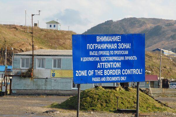 Las islas de la discordia: así es el día a día de los habitantes de las Kuriles - Sputnik Mundo