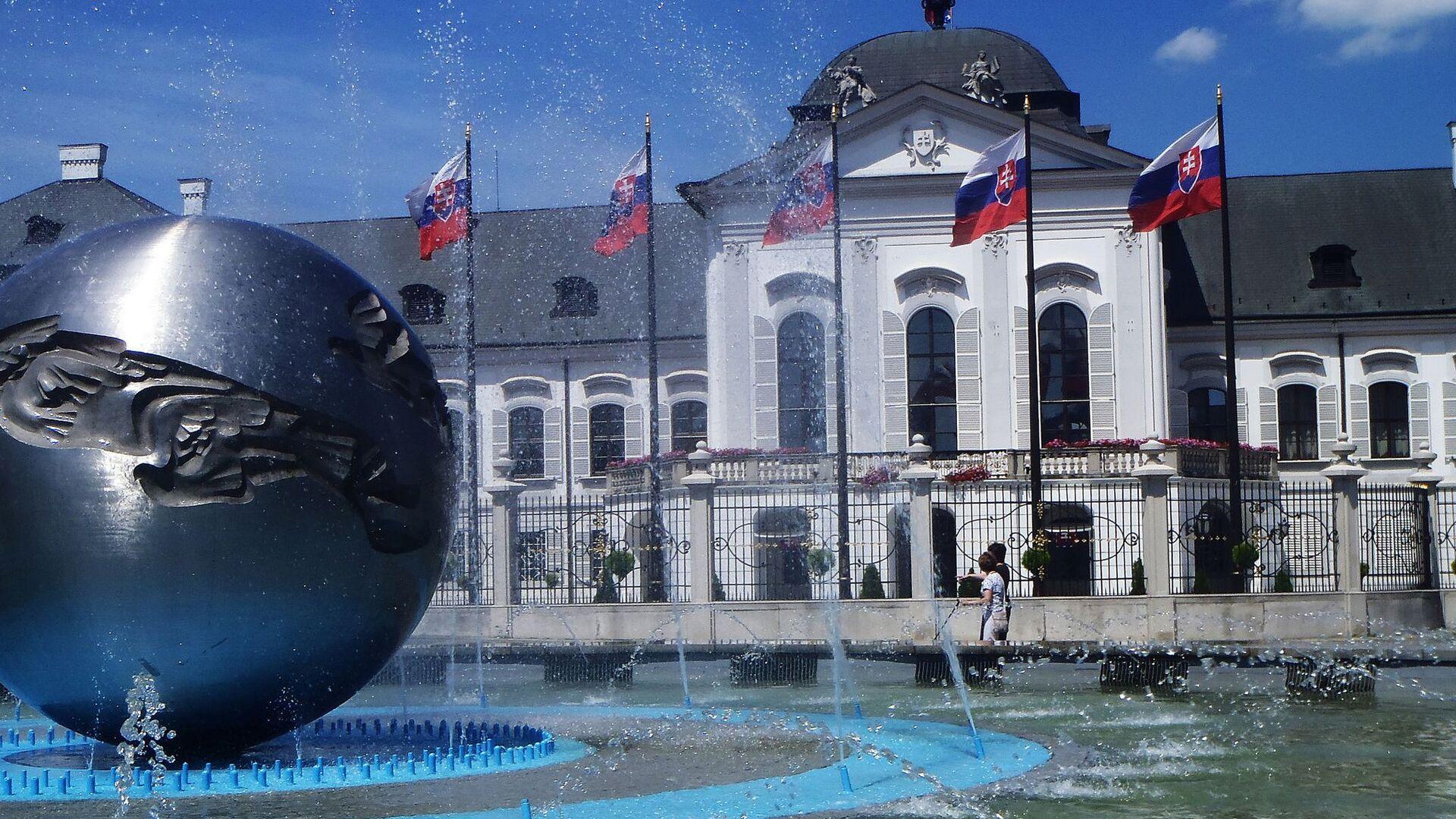 Las banderas de Eslovaquia - Sputnik Mundo, 1920, 02.04.2021