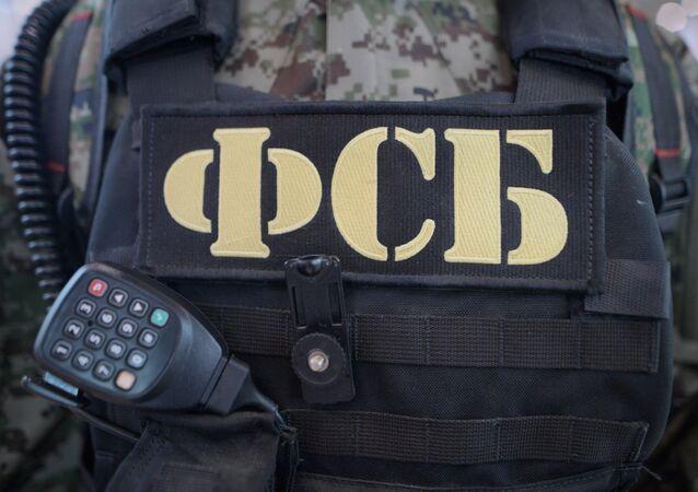 Un chaleco antibalas con el logo de FSB