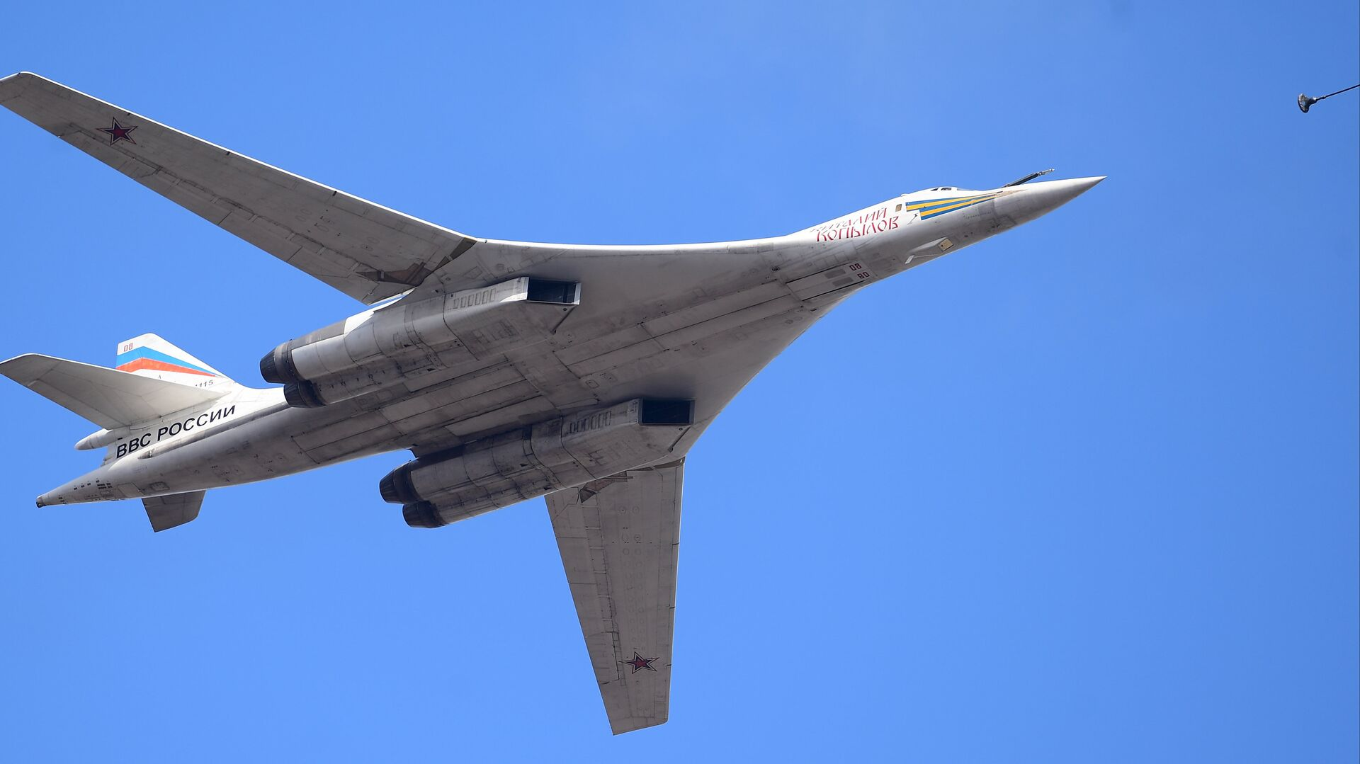 Bombardero estratégico Tu-160 - Sputnik Mundo, 1920, 20.04.2021