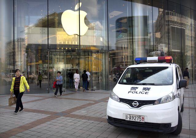 Una tienda de Apple en Pekín