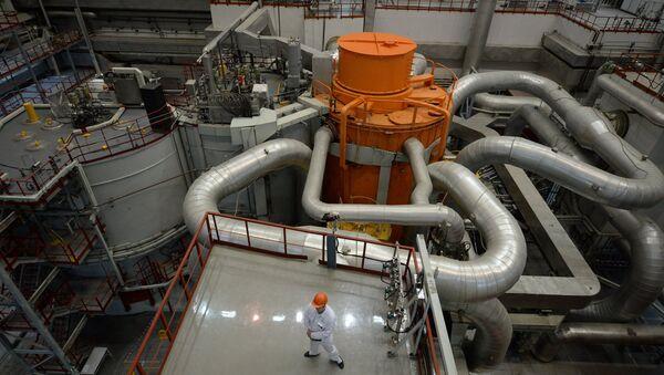 El reactor de la central nuclear de Bieloyarsk, Rusia (archivo) - Sputnik Mundo