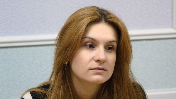 María Bútina - Sputnik Mundo