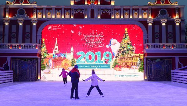 Moscú emprende un 'viaje a la Navidad' - Sputnik Mundo