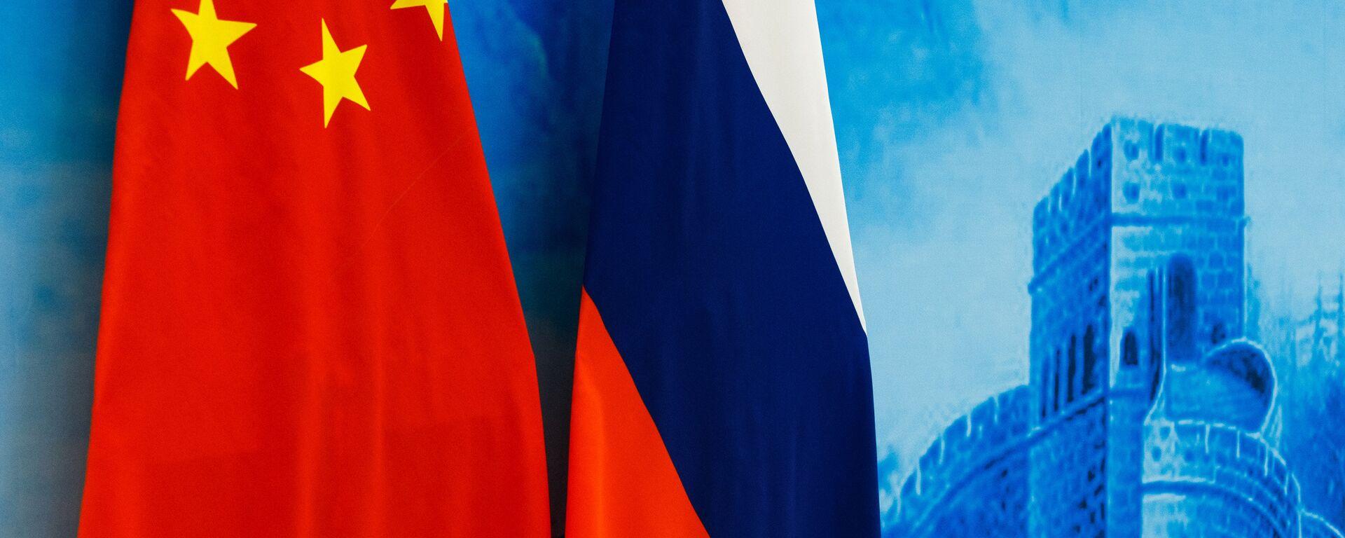 Las banderas de Rusia y China - Sputnik Mundo, 1920, 22.01.2021