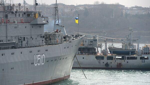 Buques de la Armada de Ucrania (archivo) - Sputnik Mundo