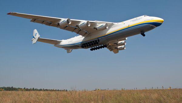 Avión de transporte An-225 Mria, foto archivo - Sputnik Mundo