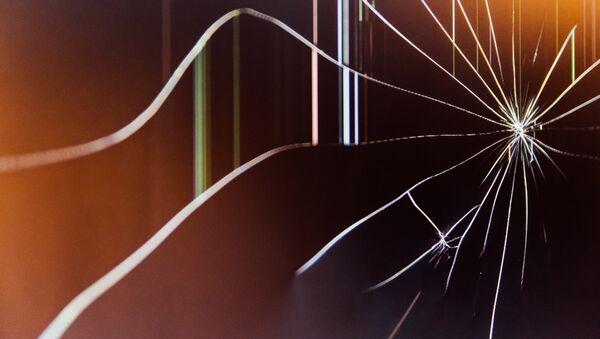 Una grieta, imagen ilustrativa - Sputnik Mundo