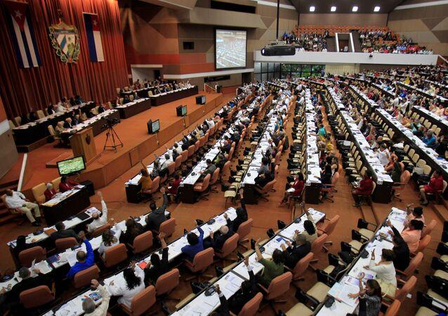 Asamblea Nacional del Poder Popular de Cuba