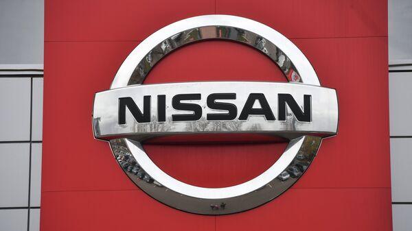 Logo de Nissan - Sputnik Mundo