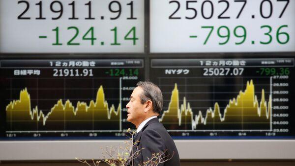 La Bolsa en Tokio, Japón - Sputnik Mundo