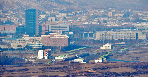 ¿El comienzo de una hermosa amistad? Las dos Coreas unen sus ferrocarriles - Sputnik Mundo
