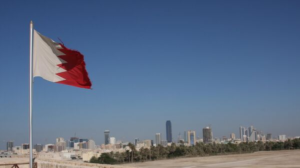 Bandera de Bahréin  - Sputnik Mundo