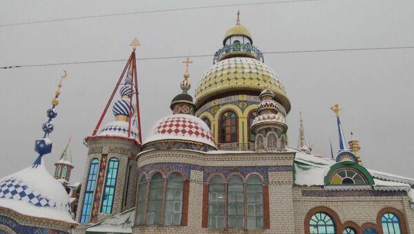 Descubre el extraordinario Templo de todas las religiones en Rusia - Sputnik Mundo