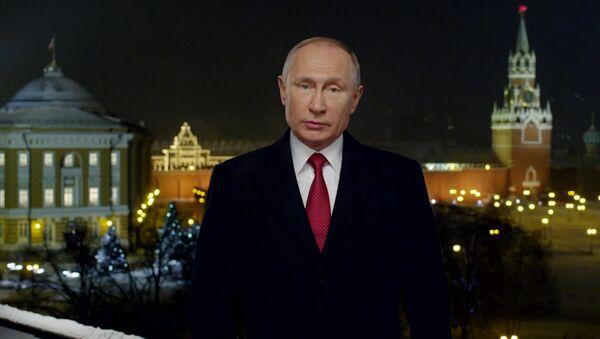Discurso de Año Nuevo de Vladímir Putin - Sputnik Mundo