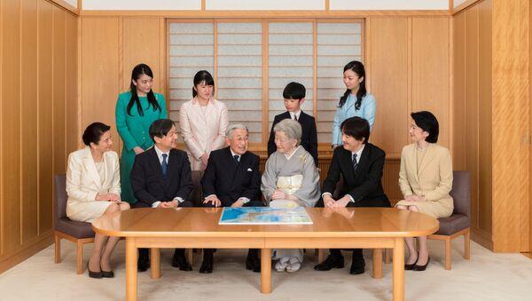 La familia imperial japonesa - Sputnik Mundo