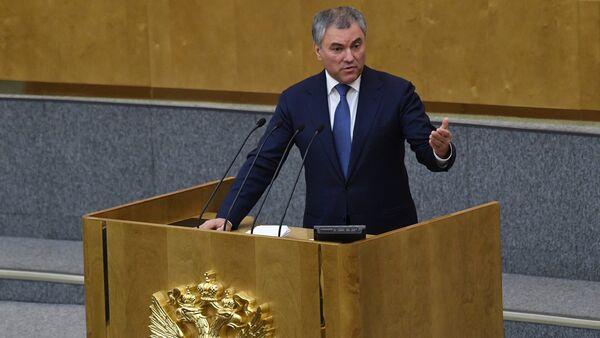 Viacheslav Volodin, presidente de la Duma de Estado de Rusia - Sputnik Mundo