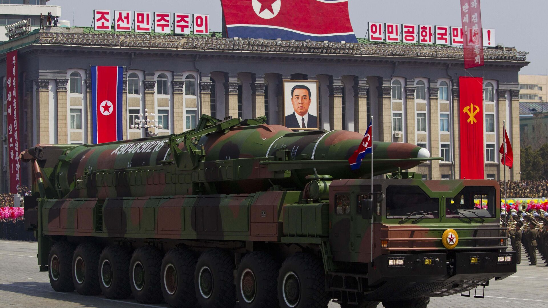 Cuando Biden despertó, Corea del Norte seguía allí