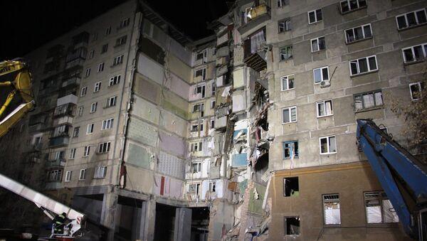 Los restos del edifio derrumbado en Magnitogorsk, Rusia - Sputnik Mundo