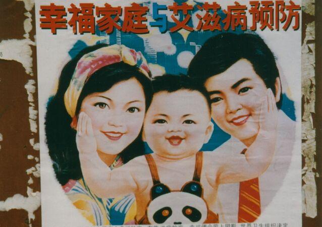 Póster sobre la política de hijo único en China
