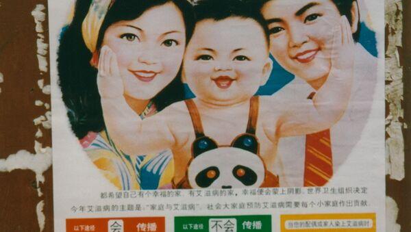Póster sobre la política de hijo único en China - Sputnik Mundo
