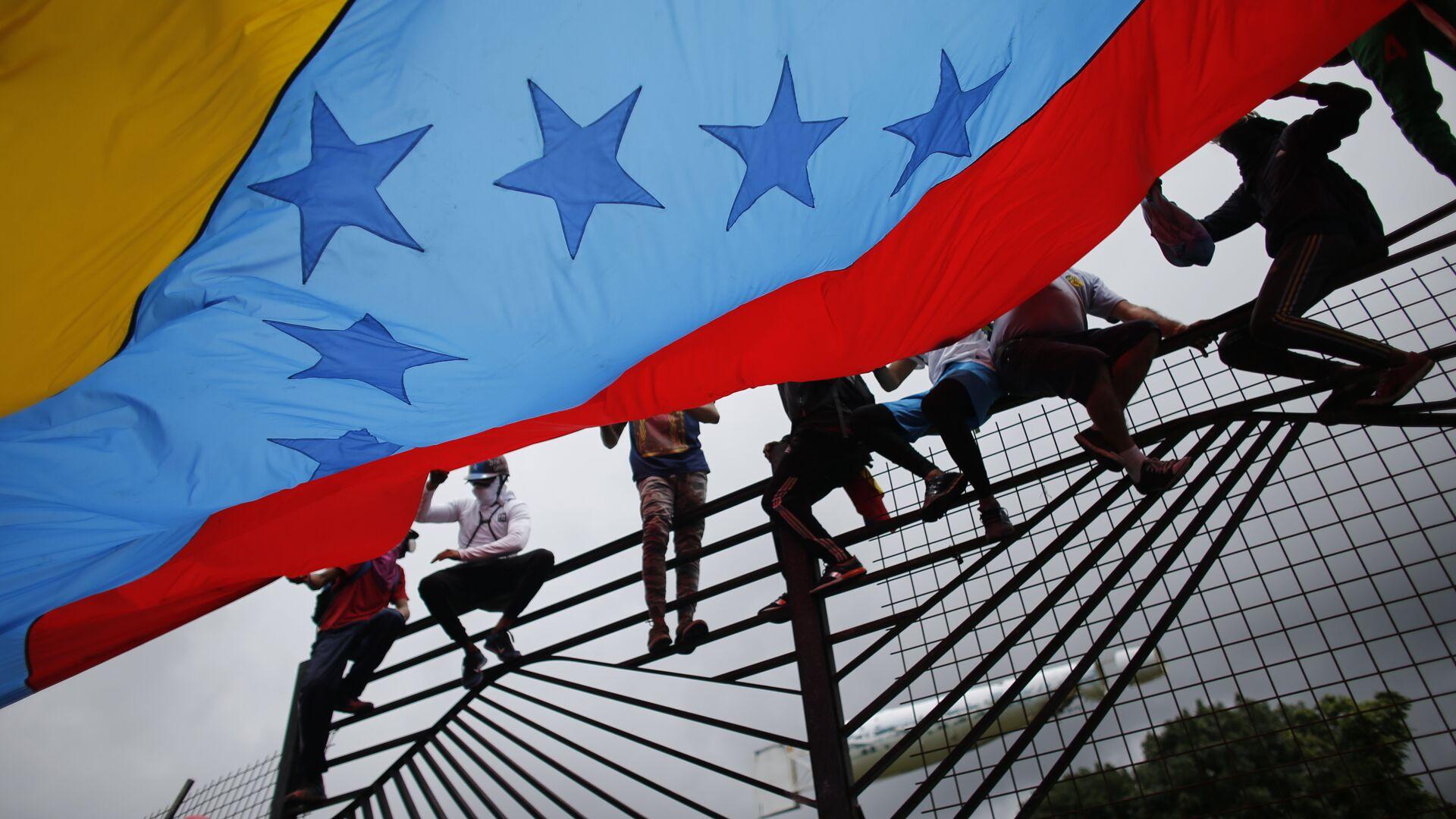 Bandera de Venezuela - Sputnik Mundo, 1920, 11.05.2021